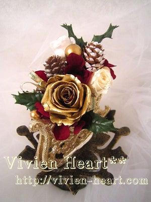 Vivien Heart** ~ヴィヴィアンハート~-ゴールドスレイ ホワイト&ホワイト