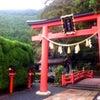 天川村の「天河大弁財天社(天河神社)」の画像