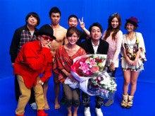 加藤真輝子オフィシャルブログ「「さきっちょ☆」番組公式ブログ」Powered by Ameba