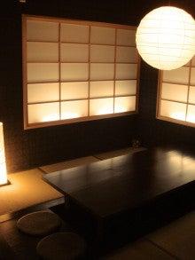 $cafe kitchen MUMU-個室