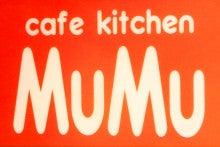 $cafe kitchen MUMU