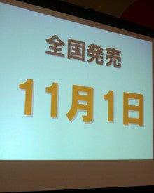 椿の『B級ご当地グルメ保存委員会』-11月1日発売