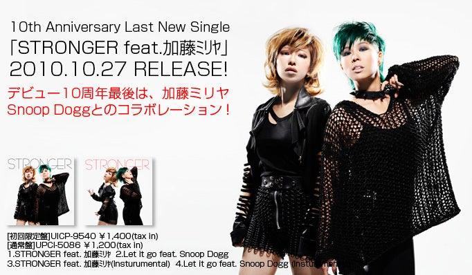 STRONGER feat.加藤ミリヤ/AI   ...