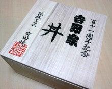 椿の『B級ご当地グルメ保存委員会』-桐箱