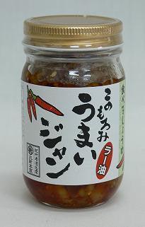 世界一の醤油をつくりたい 湯浅醤油有限会社 社長 新古敏朗のブログ-うまいジャン