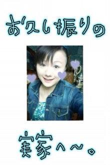 滝島梓オフィシャルブログ「滝島梓の日本茶らいふ」-image0025.jpg