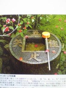 https://stat.ameba.jp/user_images/20101027/21/maichihciam549/e2/04/j/t02200293_0240032010825130868.jpg