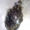 オーダーメイド(ヌーマイト)の画像