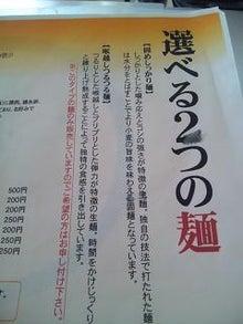 静岡おいしいもん!!!三島グルメツアー-273-3