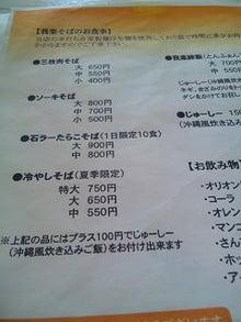 静岡おいしいもん!!!三島グルメツアー-273-2