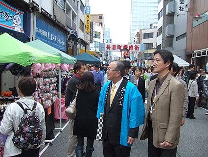 ゑびす祭り×あいちトリエンナーレ2010 ~長者町山車観察日記~-2010.10.24-1