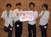 $愛知県ダブルダッチサークル「疾風」のブログ-フェノメノ