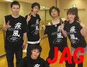 $愛知県ダブルダッチサークル「疾風」のブログ-JAG