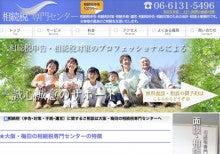 若手実業家たちは公認会計士・税理士のブログ-kaikei-zeimu