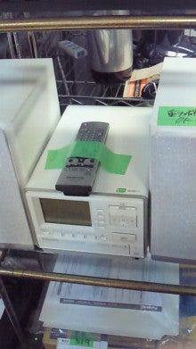 リサイクルショップ&便利屋 生活応援隊 松戸店のブログ-201010282104000.jpg