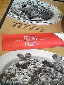 ☆イポラニハワイブログ☆-101028_1352~01.JPG