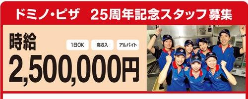 ★ラーメン占い blog★-時給250万円