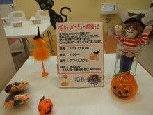 名古屋にあるドッグカフェ・スマイルドッグカフェ-パーティー会場
