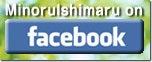 防府市整体【はなまる治療院】寝るだけ整体で症状改善!-Facebookバナー20101029