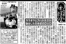 $渋谷的~広尾発!!芸能エンタメIT社長のタレントBLOG★-連載1029