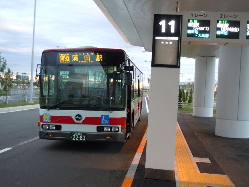 羽田京急バス 蒲95系統羽田空港⇔蒲田駅シャトルバスに乗車し ...