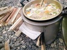 今日のごはん-10月15日 芋煮会