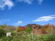 今日のごはん-10月17日 八幡平 登山(トレッキング)
