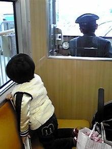 ☆イポラニハワイブログ☆-101029_1058~01.JPG