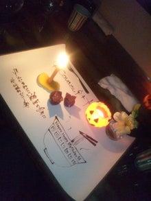 ラーメン王こばのブログ-101029_222929.jpg