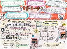 コンサルタント藤村正宏のエクスマブログ「エクスペリエンス・マーケティング」-美容室経理006