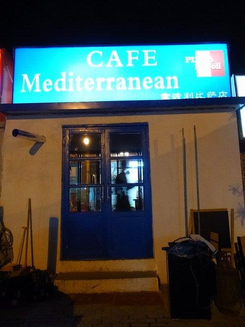 中国大連生活・観光旅行通信**-大連 CAFE Mediterranean