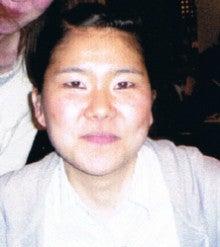 NPO法人 日本行方不明者捜索・地域安全支援協会