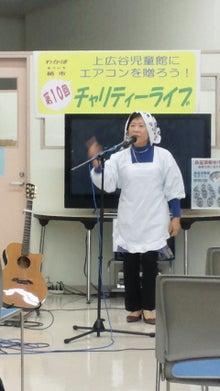 浜田伊織-NEC_1156.jpg