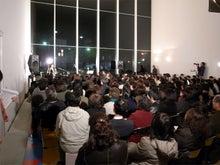 ArtsTowada/十和田市現代美術館のブログ