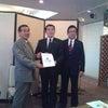 平成23年度予算編成に対する要望を福井地域戦略局への画像