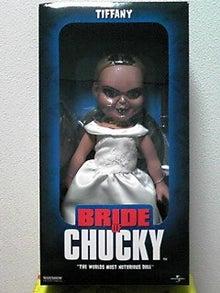 チャッキーの花嫁 ティファニーDOLL