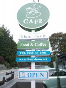 飯田市の設計事務所 AS plan のブログ-ブランブラン