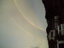 無料blogアメーバブログ-rainbow0020001.jpg