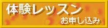 $大阪で一番ヒョウ柄を愛するギター教室講師GIRARULAのブログ