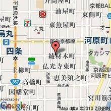 京の癒しカフェ『月の花』のブログ