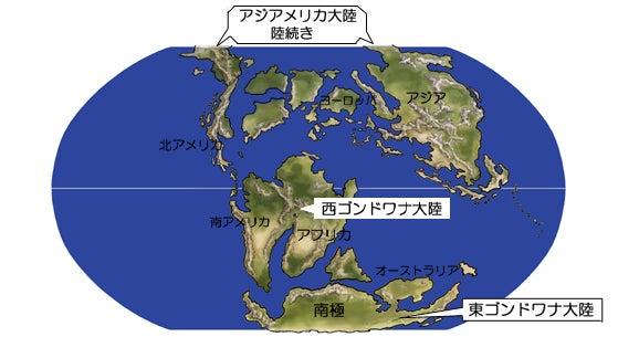 5億年の大陸名鑑 | 川崎悟司 オ...