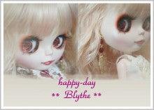 $happy-day-blythe☆カスタムブライス☆ブログ