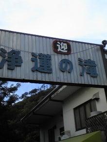 https://stat.ameba.jp/user_images/20101031/11/maichihciam549/6e/23/j/t02200293_0240032010831453178.jpg