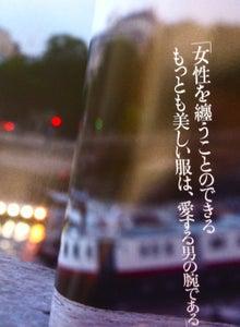 $∞最前線 通信-Yves Saint-Laurent book