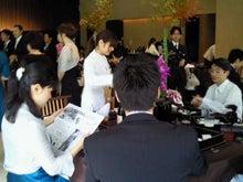 ひろぷろぐ,婚礼,司会,マナー研修,ブライダルプロデュース,人材育成-2010101012210000.jpg