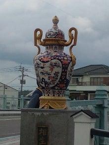 徒然なか解消日記-橋陶器-1