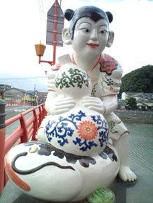 徒然なか解消日記-橋陶器-3