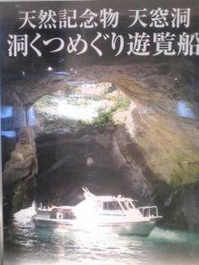 https://stat.ameba.jp/user_images/20101101/09/maichihciam549/32/38/j/t02200293_0240032010833420695.jpg