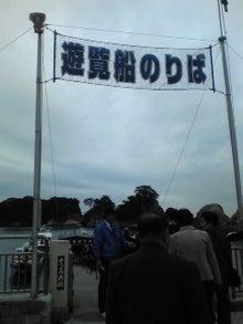 https://stat.ameba.jp/user_images/20101101/09/maichihciam549/ca/6a/j/t02200293_0240032010833420689.jpg