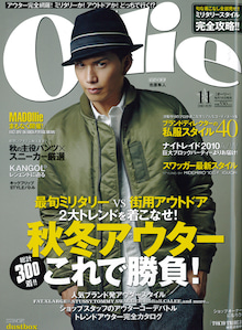 $HIPHOP-TOWN'S BLOG-ollie 11 cover